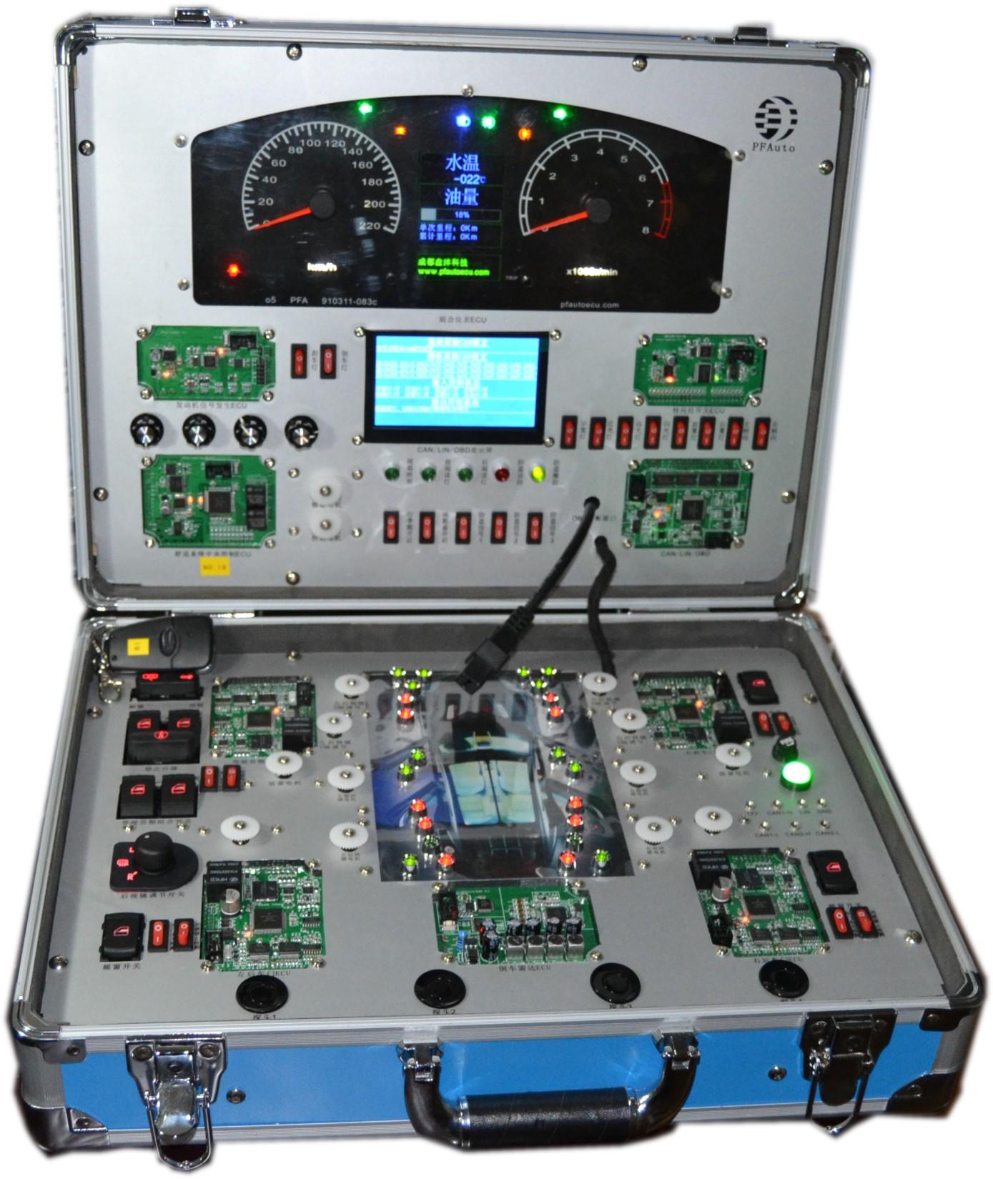 汽车电子与汽车can总线网络实验开发系统